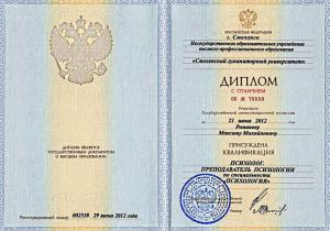 Романов Максим Михайлович