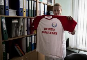 Крылова Наталья Викторовна