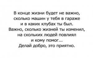 Еткарев Дмитрий Владимирович