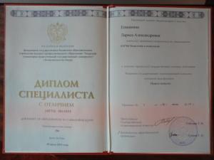 Кравченко Лариса Александровна