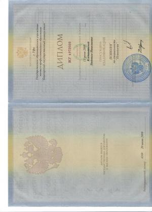 Клементьева Людмила Николаевна