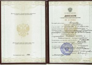 Ананьев Сергей Алексеевич