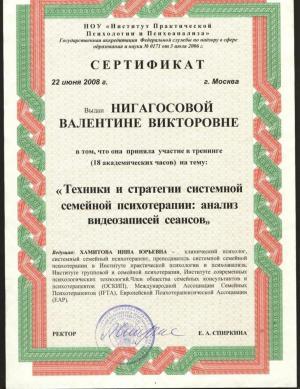 Данилова Валентина Викторовна