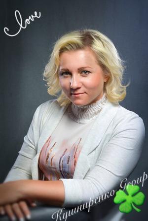 Кушниренко Татьяна Олеговна