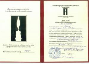 Кан Леонид Борисович