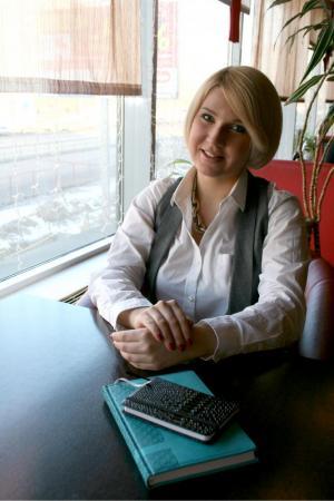 Алимова Юлия Львовна