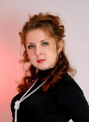 Герасимова Елена Сергеевна