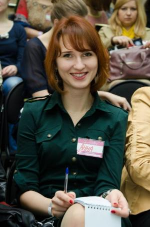 Болгова Анна Владимировна