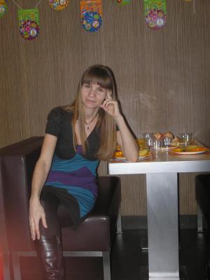 Янковицкая Анна