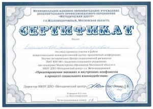 Галина Емельянова