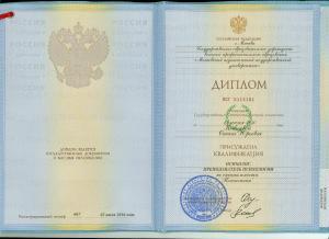Кобозева Оксана Юрьевна