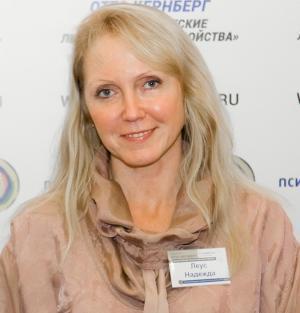 Леус Надежда Дмитриевна