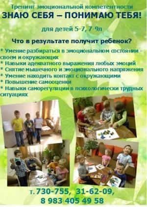Моженкова Юлиана Сергеевна