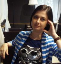 Цыбаева Елена Михайловна