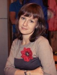 Льюис Гульфия Наильевна