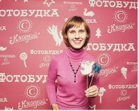 Орловская Елизавета Александровна