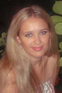 Наталья Олеговна Швейнфорт