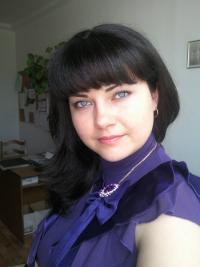Панарина Юлия Викторовна