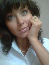 Загорная Марина Александровна