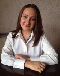 Волкова Юлия Викторовна