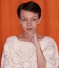 Елена Харченко