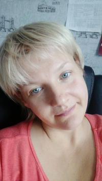 Шилова Алена Геннадьевна