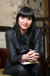 Мария Николаевна Меркулова
