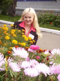Зинова Ульяна Александровна