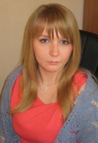 Дарья Травинская