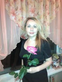 Терёхина Юлия Александровна