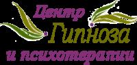 Гипноз - лечение в Киеве